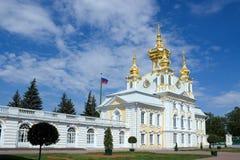 Palácio de Peterhof Fotografia de Stock