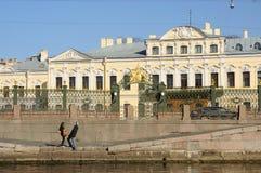Palácio de Sheremetev Imagens de Stock
