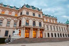 Palácio do Belvedere em Viena, Áustria imagem de stock royalty free