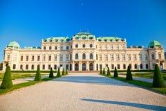 Palácio do Belvedere em Viena foto de stock