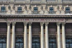 Palácio do círculo militar nacional Imagem de Stock