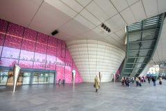 Palácio do congresso. Paris, France. Imagem de Stock Royalty Free