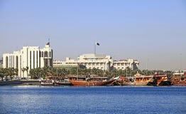 Palácio do emir em Qatar foto de stock