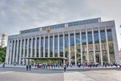Palácio do Kremlin do estado fotos de stock royalty free