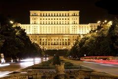 Palácio do parlamento Foto de Stock