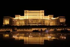 Palácio do parlamento Imagem de Stock Royalty Free