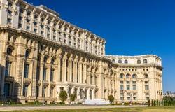 Palácio do parlamento em Bucareste Imagens de Stock