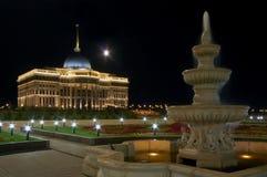 Palácio do presidente Foto de Stock Royalty Free