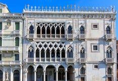 Palácio dos Doges em Veneza foto de stock