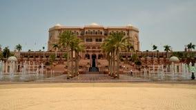 Palácio dos emirados, Abu Dhabi, UAE Foto de Stock Royalty Free