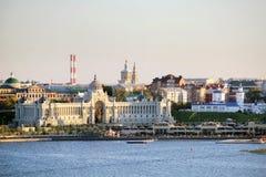 Palácio dos fazendeiros em Kazan - construção do ministério do agricul imagem de stock