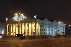 Palácio dos sindicatos Fotos de Stock