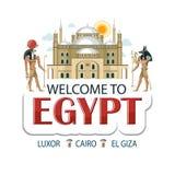 Palácio e deuses da rotulação da propaganda da etiqueta de Egito ilustração stock