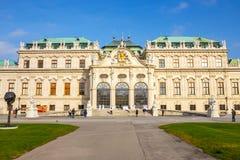 Palácio e jardim do Belvedere em Viena O palácio principal - Belvedere superior Áustria Imagens de Stock