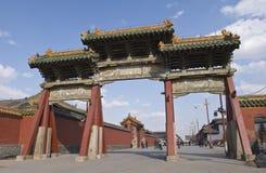 Palácio imperial de Shenyang Imagem de Stock