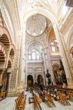 Palácio interno de Mezquita Fotos de Stock Royalty Free