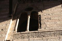 Palácio islâmico - o Cairo, Egito imagens de stock