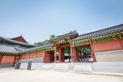 Palácio ou Changdeokgung de Changdeok o 17 de junho de 2017 em mares do verão Imagem de Stock