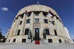 Palácio presidencial de Banja Luka Imagem de Stock