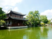 Palácio presidencial de Nanjing, de China Imagem de Stock Royalty Free