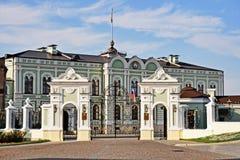 Palácio presidencial no Kazan imagem de stock royalty free
