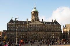 Palácio real de Amsterdão Imagem de Stock