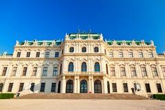 Palácio superior do Belvedere imagem de stock royalty free