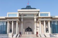 Palácio Ulanbaatar do governo Fotografia de Stock