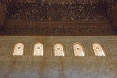 Palácios de Nasrid da decoração interior, Alhambra, Granada imagens de stock royalty free