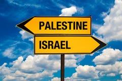 Palästina oder Israel Stockfotografie