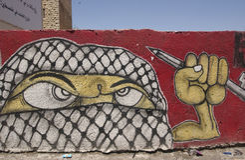 Palästinensische Kunst Stockbild