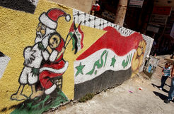 Palästinensische Kunst Stockfotos