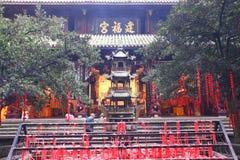 Pal?cio de Jianfu na montanha de Qingcheng imagem de stock royalty free