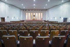 Palácio dos Bandeirantes Auditorium Stock Image
