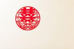 Palabra china del saludo de la boda en ventana Fotografía de archivo libre de regalías