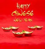 Palabra china feliz del Año Nuevo con textura de oro con Ingo de oro fotografía de archivo libre de regalías