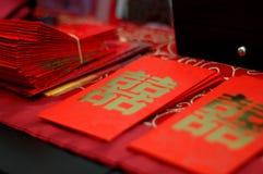 Palabra china wedding los paquetes rojos Imágenes de archivo libres de regalías