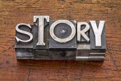 Palabra de la historia en tipo del metal Imagen de archivo libre de regalías