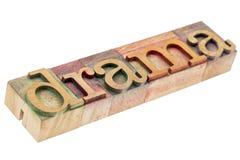 Palabra del drama en el tipo de madera Imagen de archivo