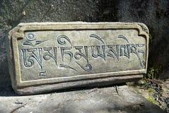 Palabra del Nepali en la piedra imagenes de archivo