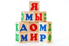 Palabra en el cubo Foto de archivo
