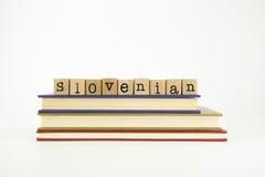 Palabra eslovena de la lengua en sellos y libros de madera fotos de archivo
