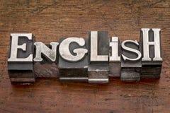 Palabra inglesa en tipo del metal imagen de archivo libre de regalías