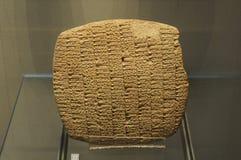 Palabras antiguas de Sumer fotos de archivo