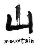 Palabras de la montaña Imagenes de archivo