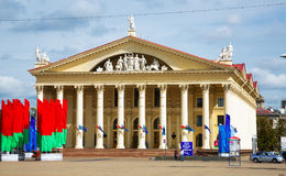 Palac Prafsayuzau. MINSK, BELARUS - SEPTEMBER 03, 2016: Palac Prafsayuzau on a Sunny day, Minsk, Belarus Stock Image