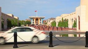 Palace国王在马斯喀特,阿曼 影视素材