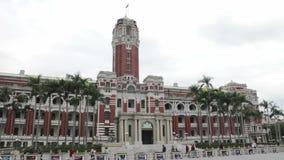 Palace,台北总统的 HD 股票录像