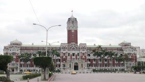 Palace,台北总统的 HD 股票视频
