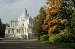 Palace. Katalnaja gorka  in Oranienbaum near St.-Petersburg Royalty Free Stock Photography